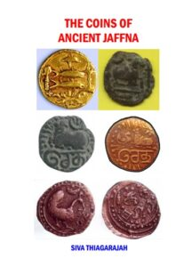 Coins of Ancient